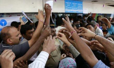 India rupees: Chaos at banks after 'black money' ban