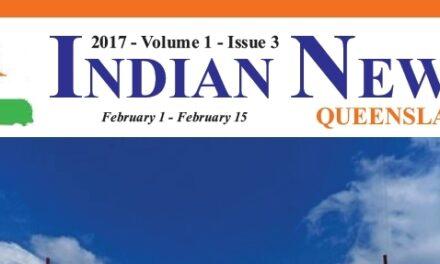 INQ Newsletter – Feb 1 to Feb 15, 2017