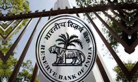 RBI Stops Letters of Undertaking For Overseas Credit After PNB Fraud