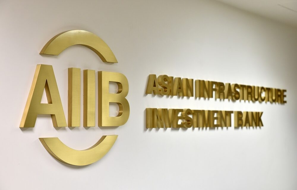 India, AIIB sign pact for $750 mn Covid-19 response support