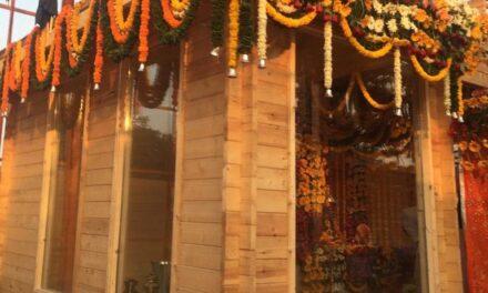 Ram Mandir: 40kg silver slab to be placed during 'bhumi pujan'