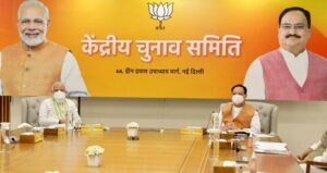 Bihar BJP candidate list