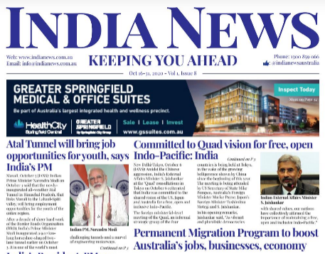 India News – Oct 16-31, 2020, Vol 1 Issue 8
