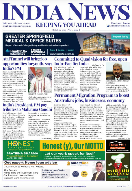 India News Oct 2020