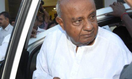 Ex-PM Deve Gowda skips Kovind's address in Parliament