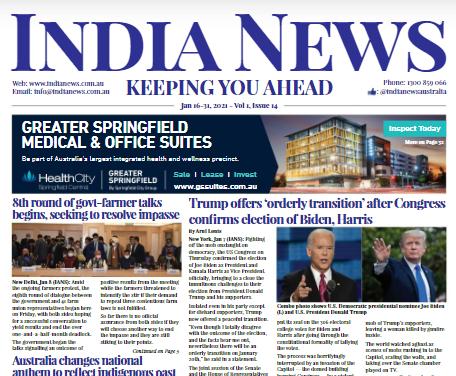 India News – Jan 16-31, 2021, Vol 1 Issue 14
