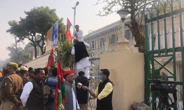 SP legislators protest as UP Budget session begins