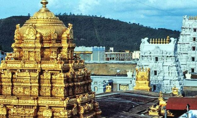 Tirupati to host 29th Southern Zonal Council meet on March 4