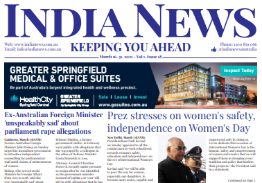 India News – March 16-31, 2021, Vol 1 Issue 18