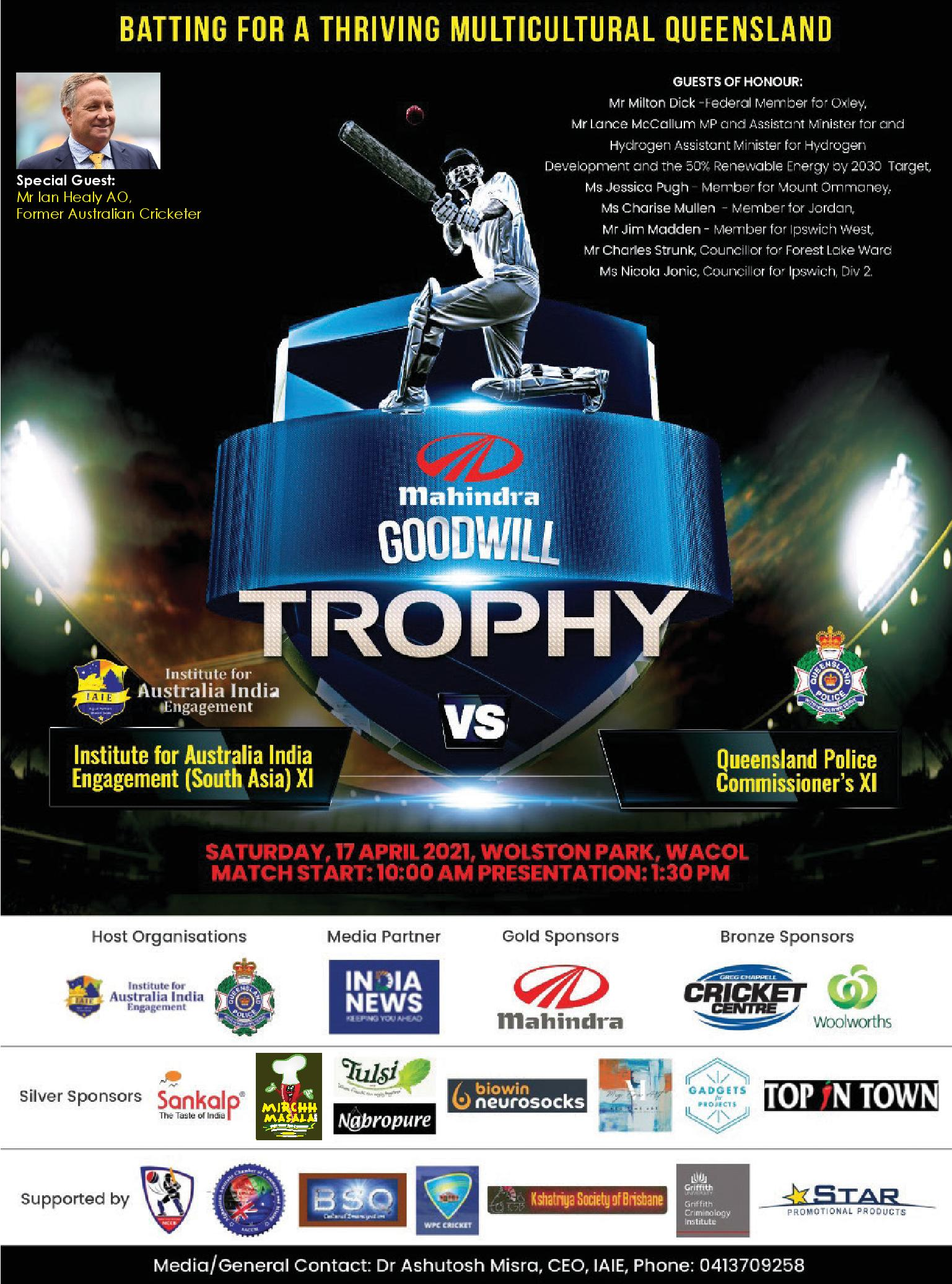 Mahindra Goodwill Trophy