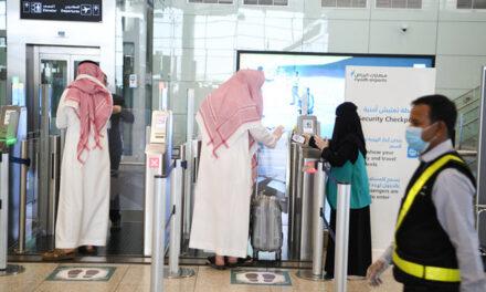 Saudi Arabia launches fundraising drive around the world