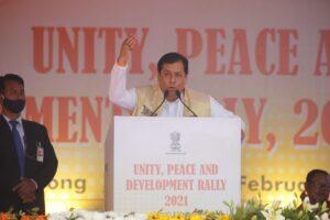 Chief Minister Sarbananda Sonowal at Dengaon