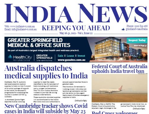 India News May 2021