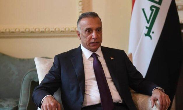 Iraqi PM condemns US airstrikes near Syria border