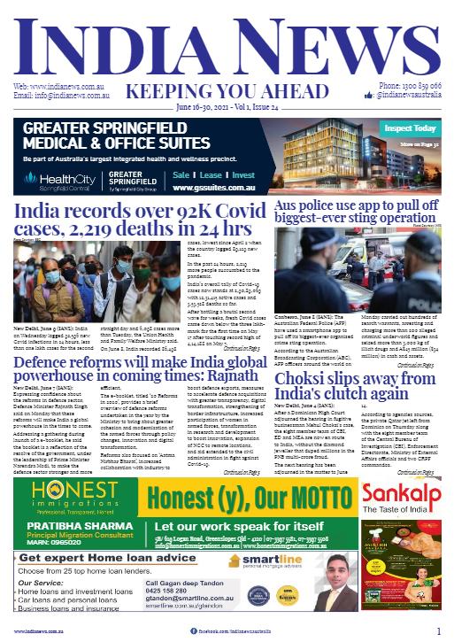 India News June 2021