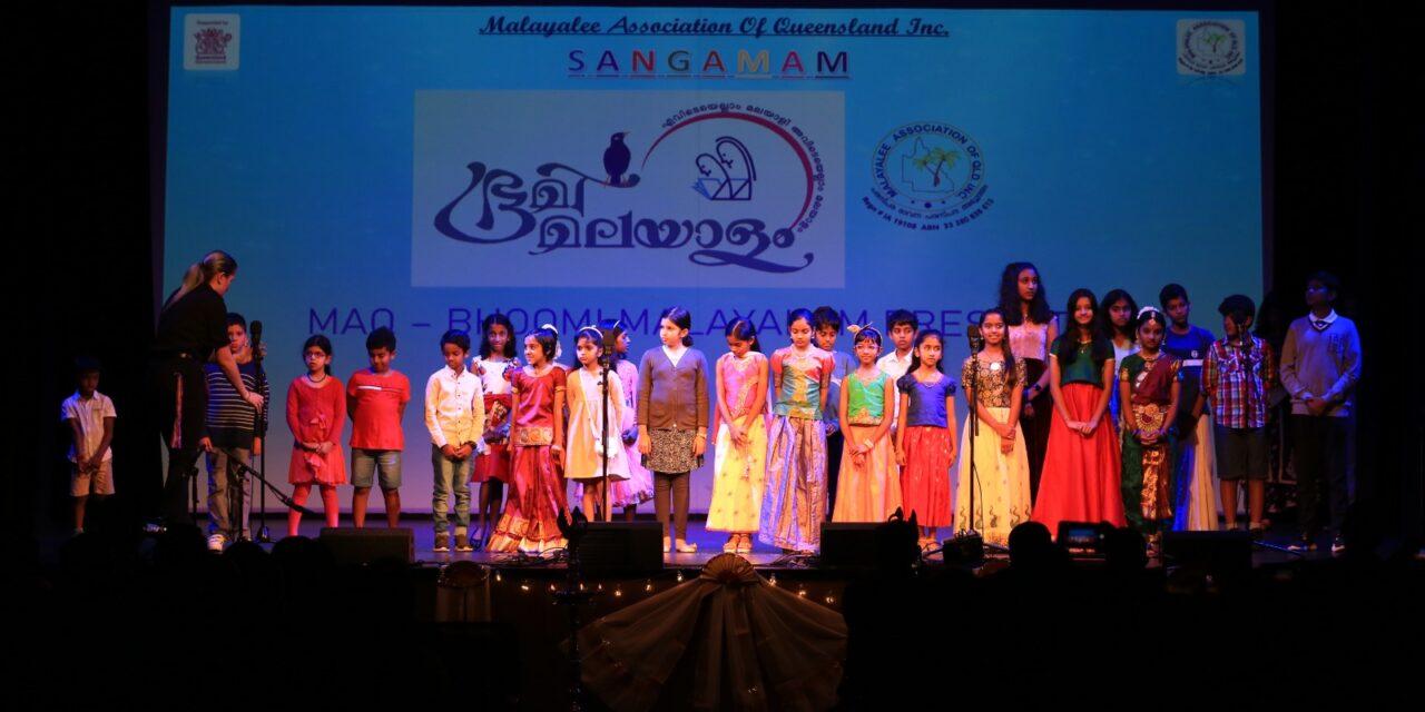 MAQ celebrates Multicultural Festival, commemorates Malayalee culture