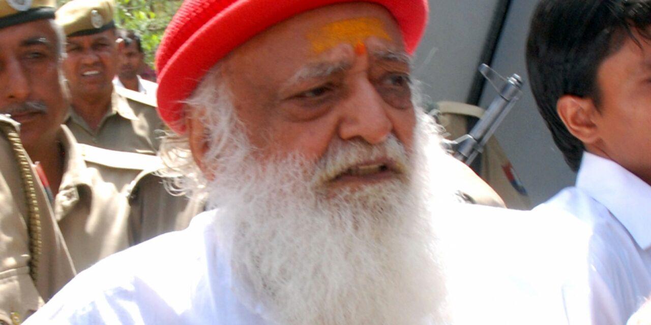 Asaram has ulterior motive to shift outside jail, SC told