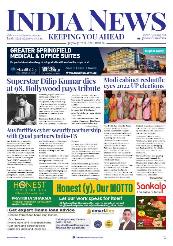 India News July 2021