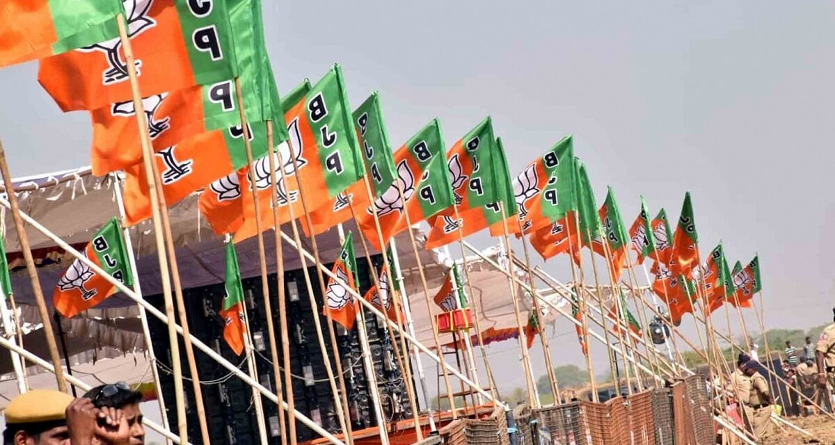BJP to launch farmer outreach program ahead of UP polls