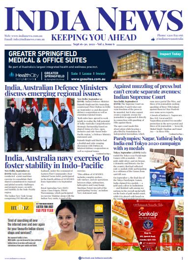 India News September 2021