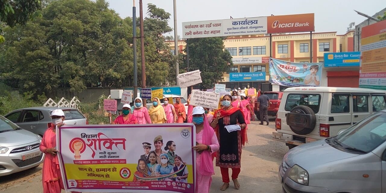 91K women benefitted from 'Mission Shakti' help centres