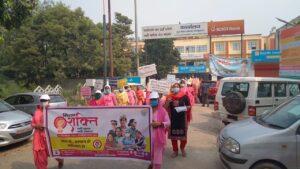 Mission Shakti Abhiyan India