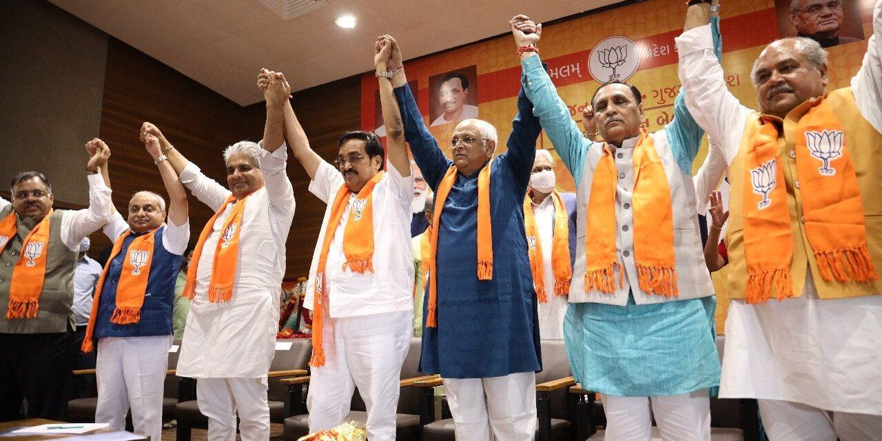 New Gujarat CM Bhupendra Patel to take oath on Monday (Ld)
